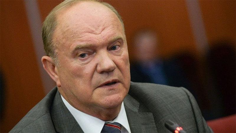Г.Зюганов интервью