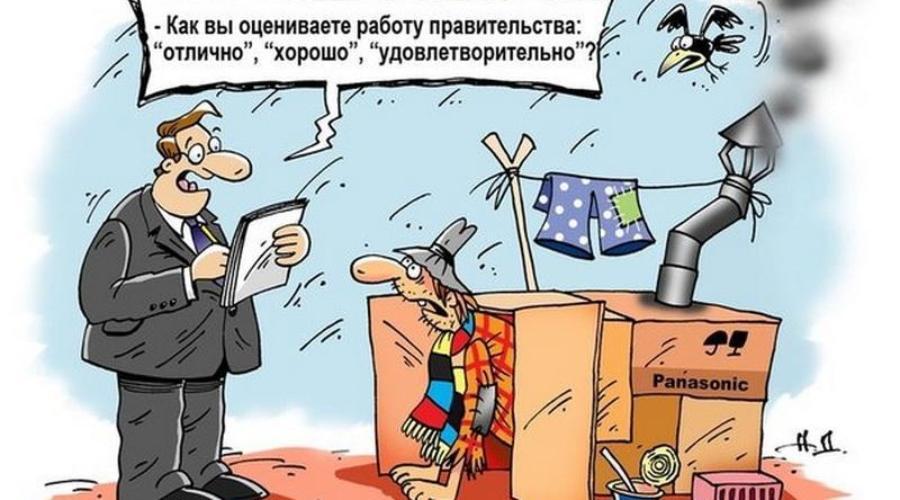 Правительство_России_убивает_