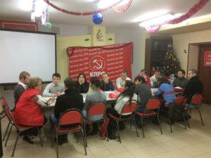 Встреча с молодежьи в областном комитете КПРФ