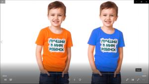 меняем цвет на фотографии в фотошоп