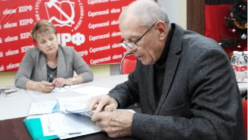 В конце декабря Ольга Алимова провела последний в уходящем году прием граждан