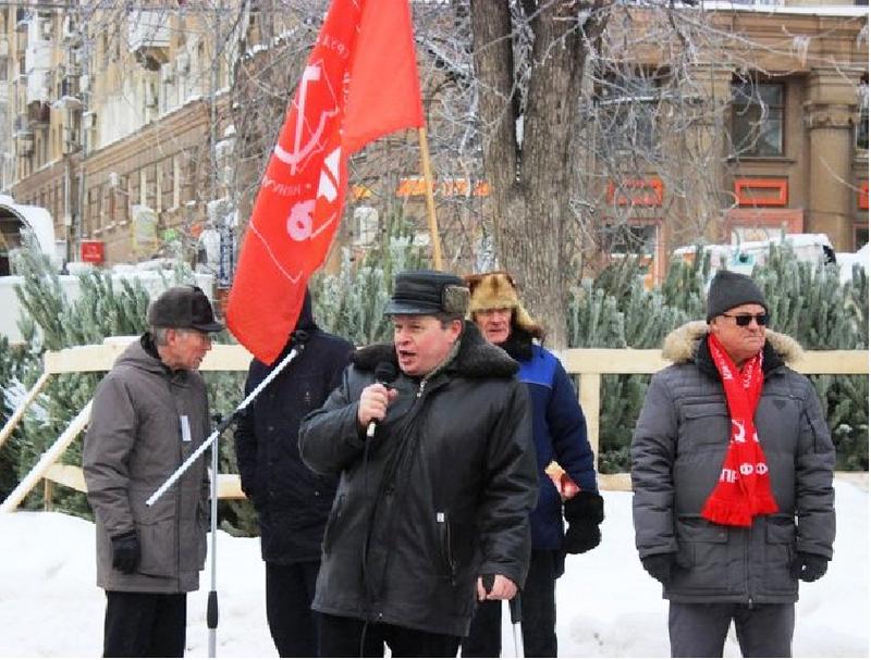 21 декабря в Саратове в рамках проведения Всероссийской акции протеста состоялся митинг КПРФ