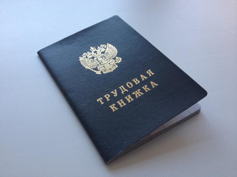 Саратов, аэропорт, сокращения, трудоустройство