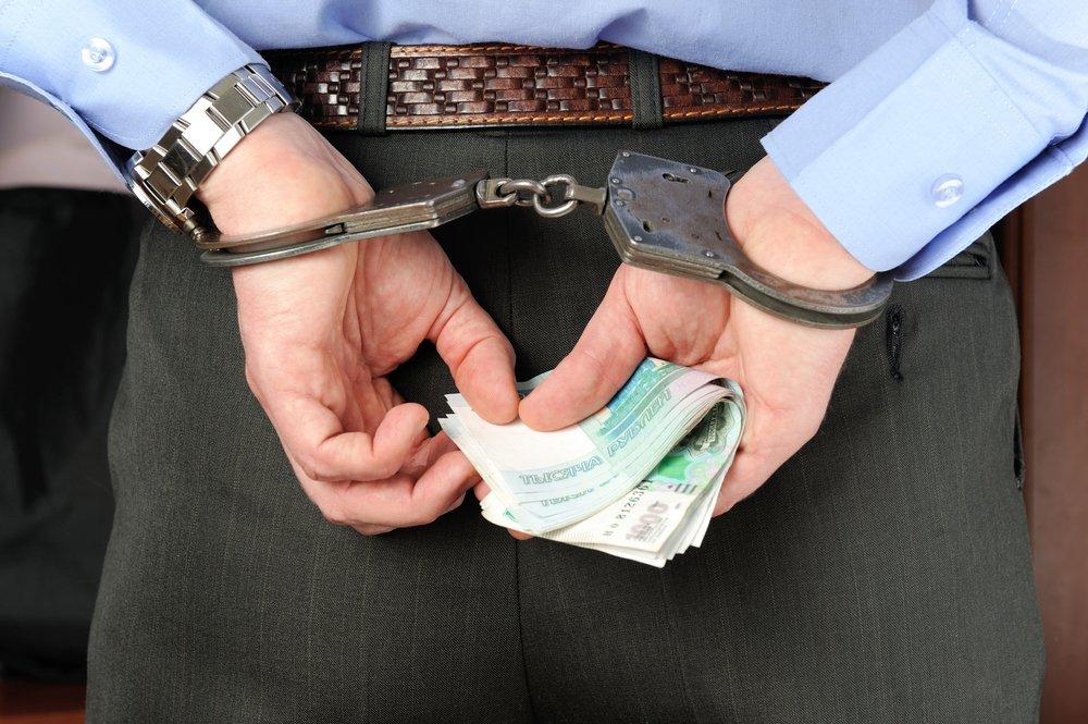 Арест мошенника