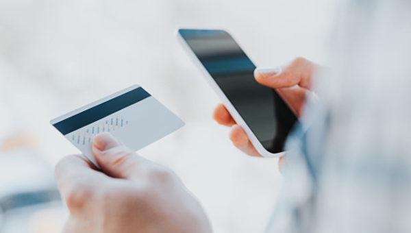 мошенничество, полицейские, мобильный банк