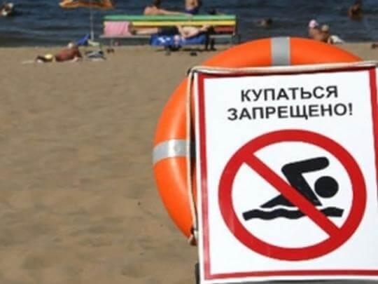 пляж, ГИМС, проверка