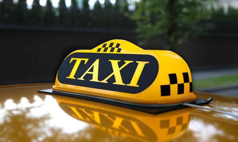 такси, рейд