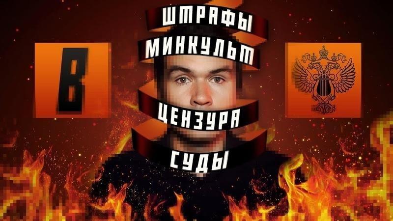 КПРФ за BadComedian