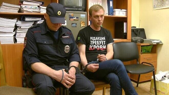 арест Голунова