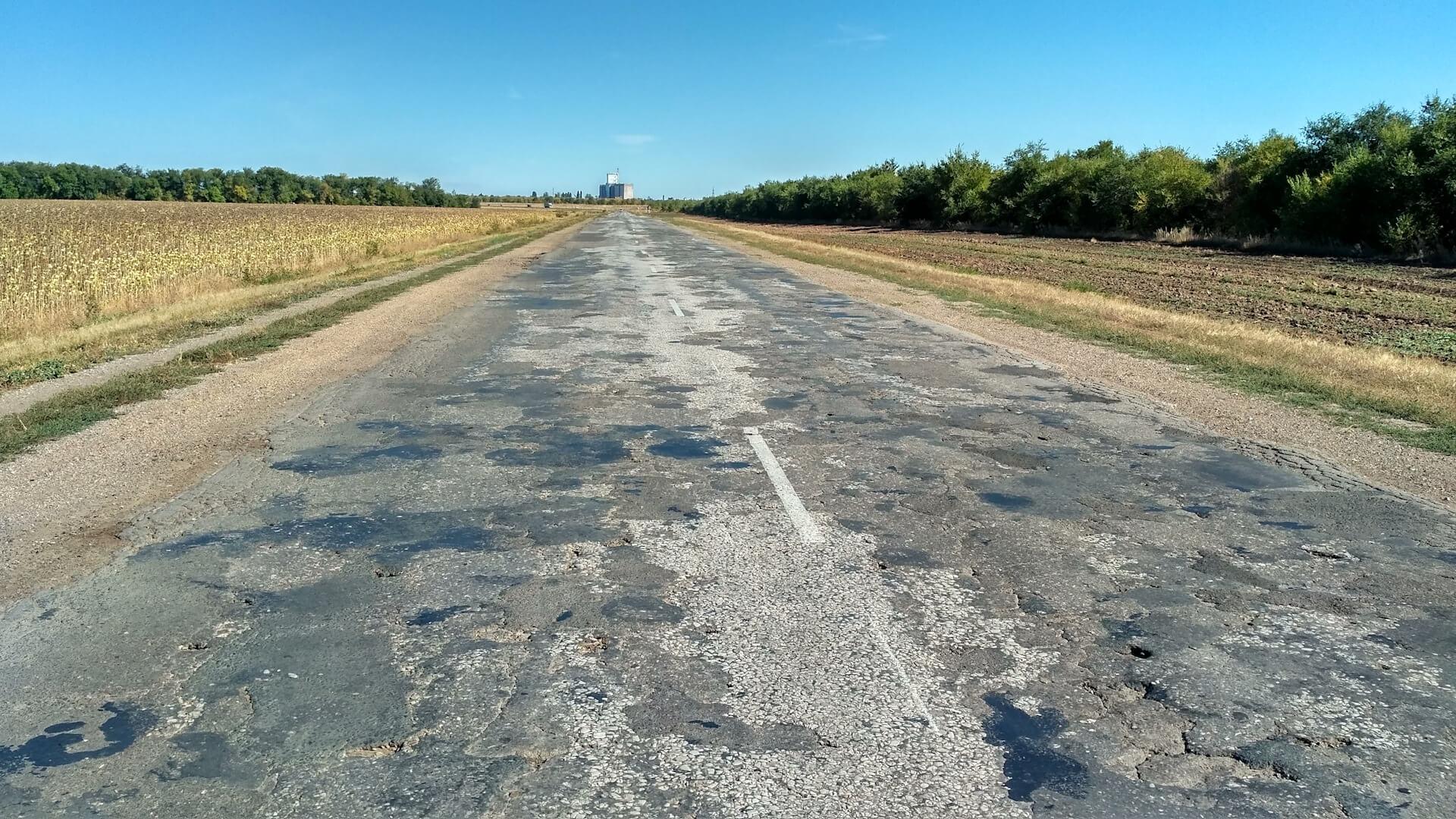 Саратовская дорога