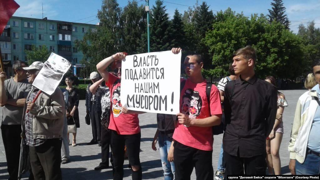 Протест в Бийске