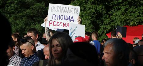 """Подписные листы против строительства """"завода смерти"""""""