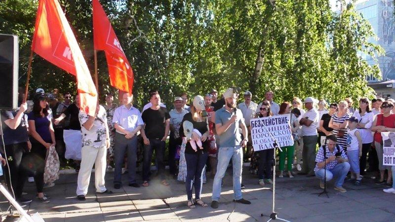 Иванов. Бондаренко. Митинг в Саратове