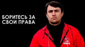 бондаренко
