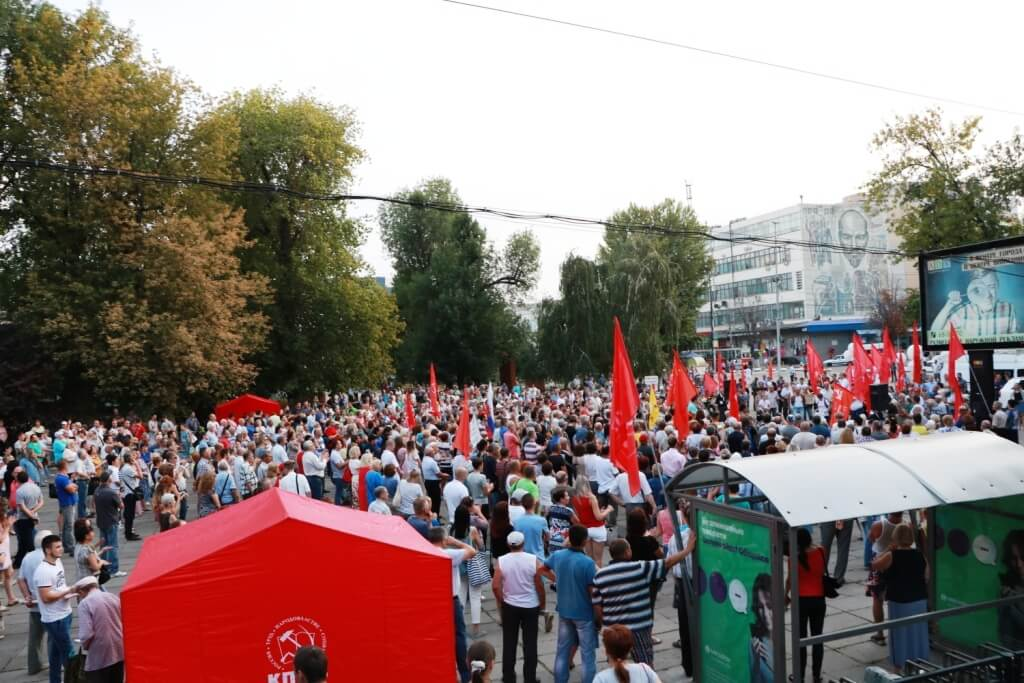 Саратов. Митинг КПРФ против пенсионной реформы