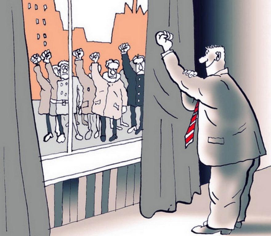 насосной картинки юмор про власть взять