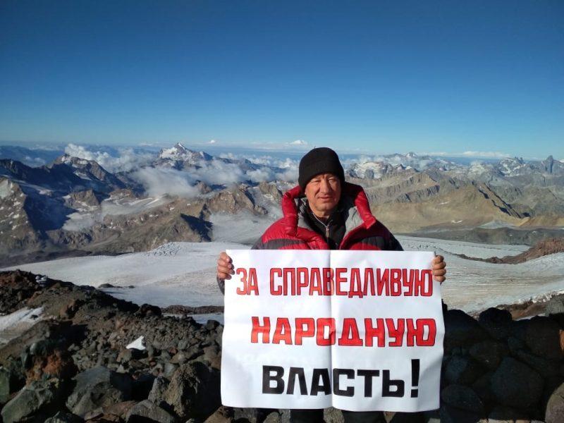 Эльбрусиада: Валерий Рашкин с товарищами покорил вершину   ГАЗЕТА «КОММУНИСТ »