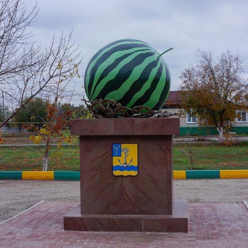 Ровное.Памятник арбузу