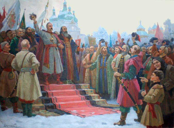 Решение о воссоединении Украины с Россией.