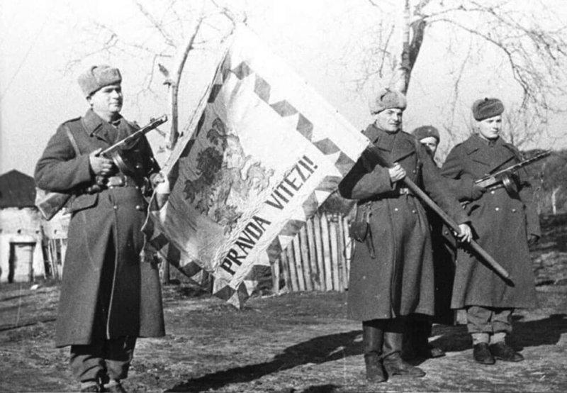 Чехословацкий батальон