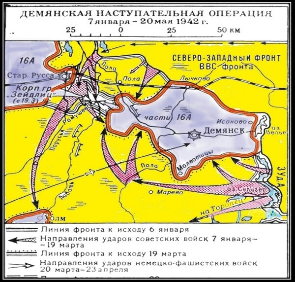 Демьянская операция.Карта