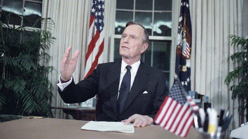 Джордж Буш старший 1991 год
