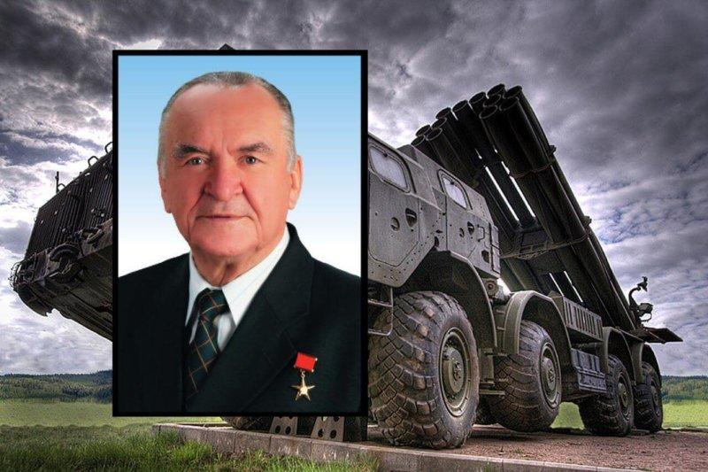 Геннадий Алексеевич Денежкин