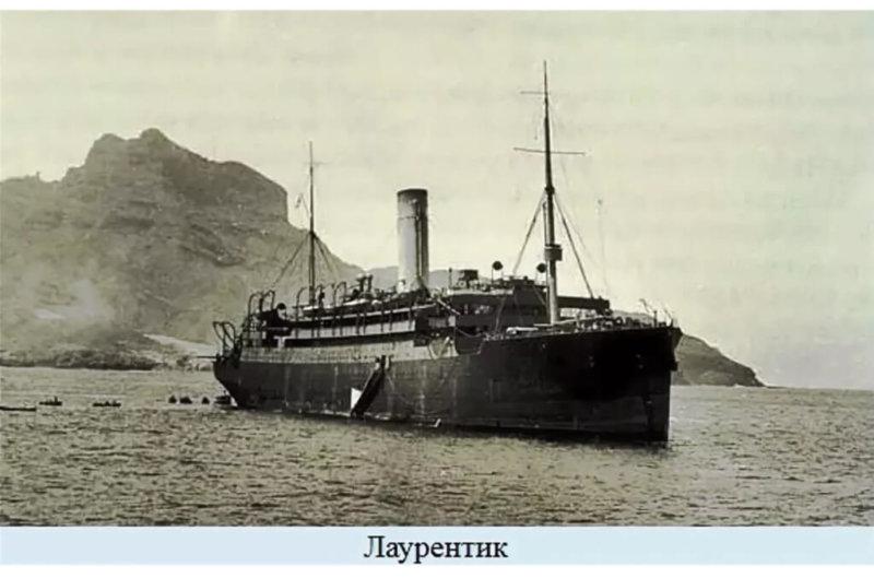 Корабль Лаурентик