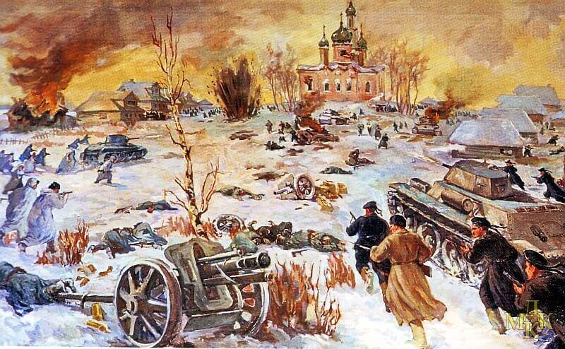 Освобождение Московской области
