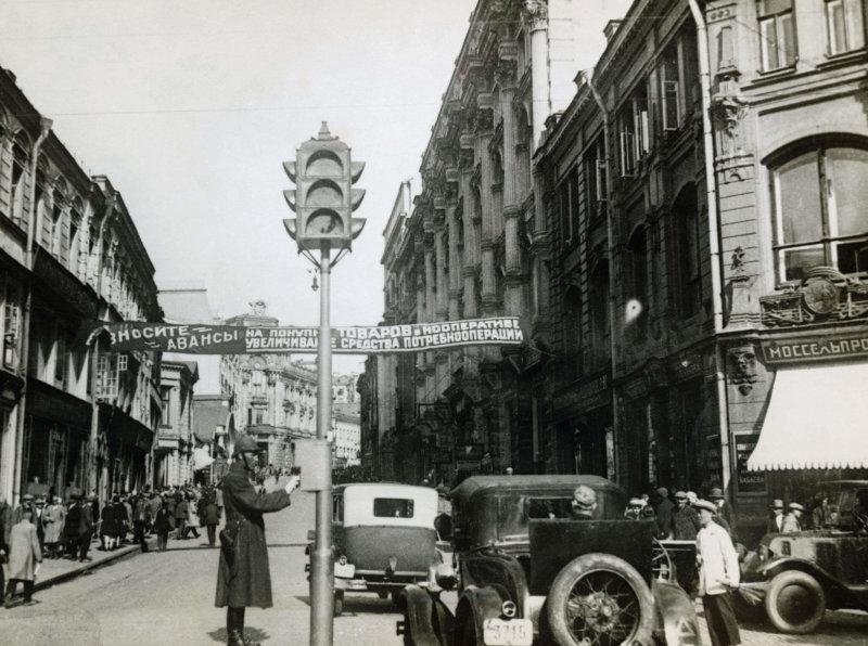 Первый светофор в СССР