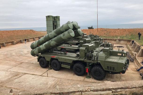 Ракетно зенитный дивизион