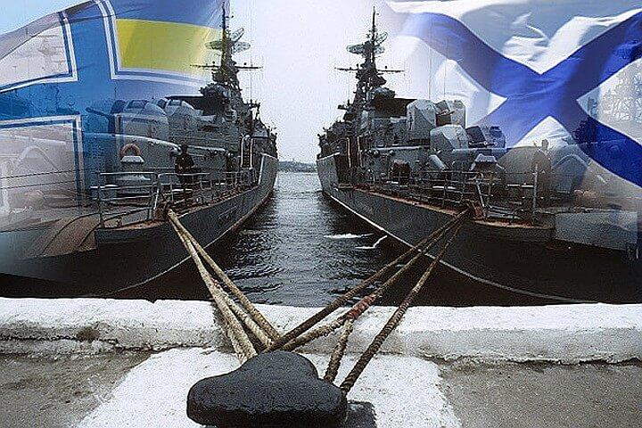 Раздел Черноморского флота