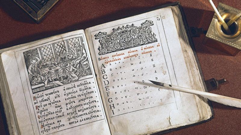Реформы русской орфографии