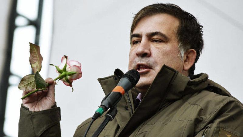 Саакашвили президент Грузии 2003