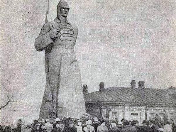 Ворошиловск 1939