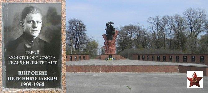 2 марта 1943 года подвиг гвардейцев-широнинцев