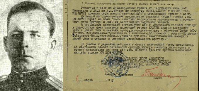 Александр Иванович Рязанцев