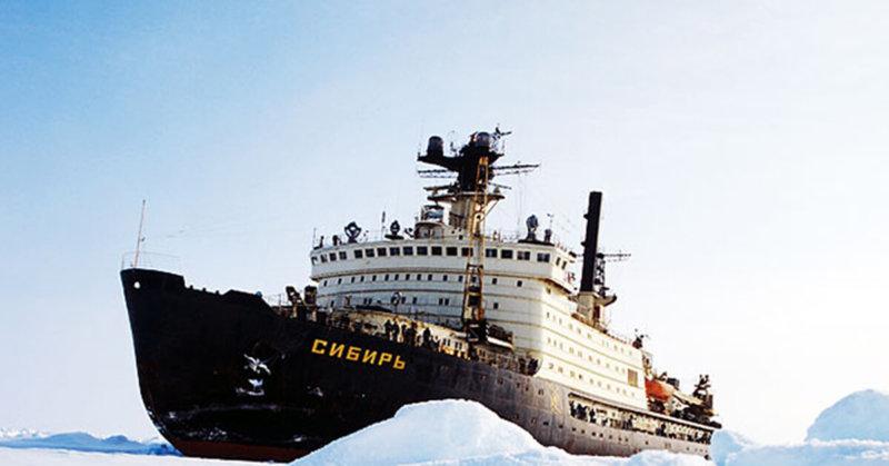 Атомный ледокол Сибирь