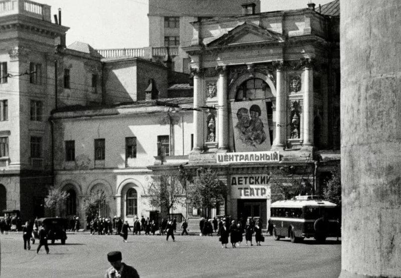 Центральный детский театр