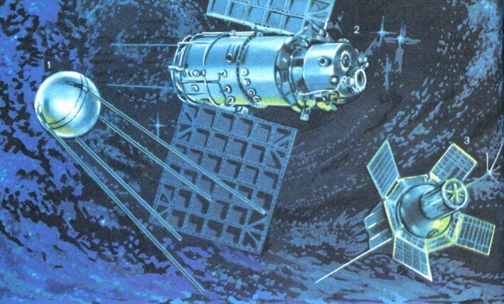 Космические спутники СССР
