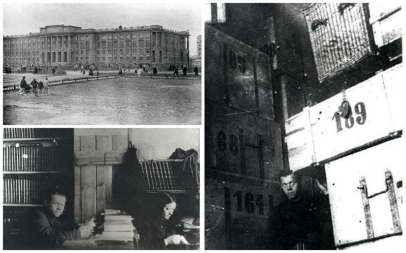 Оружейная палата 1945