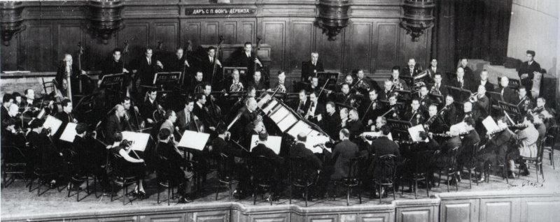 Персимфанс 1920-е