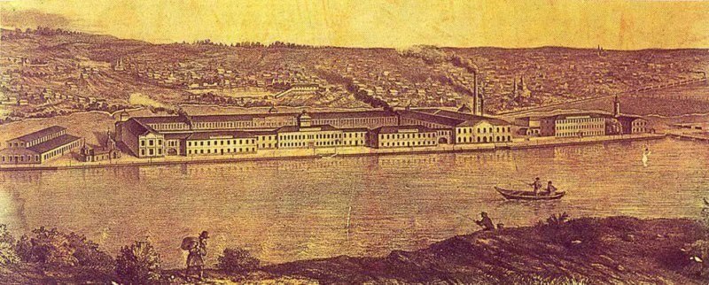 Тульский оружейный завод 1712