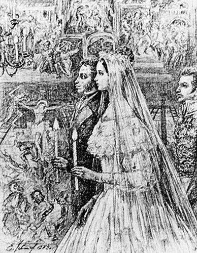 Венчание А.С.Пушкина