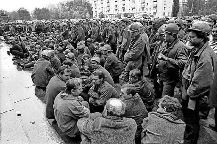 Забастовка Шахтеров 90е годы
