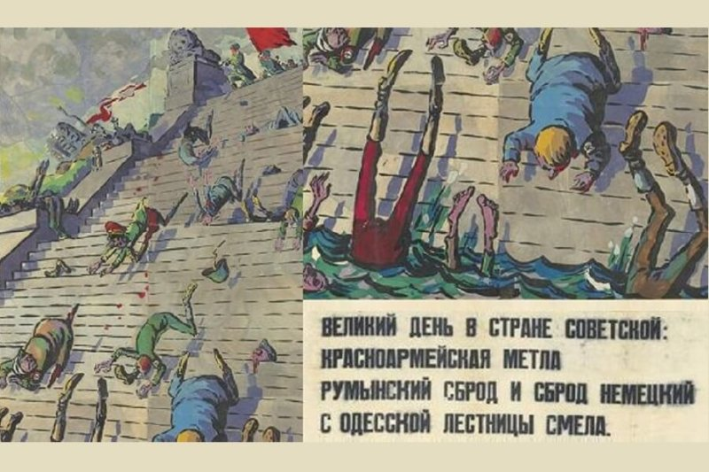 10 апреля 1944 года войсками 3-го Украинского фронта освобождена Одесса.