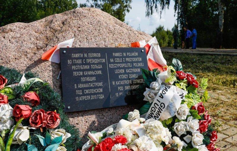 10 апреля 2010 года гибель руководства Польши в авиакатастрофе под Смоленском