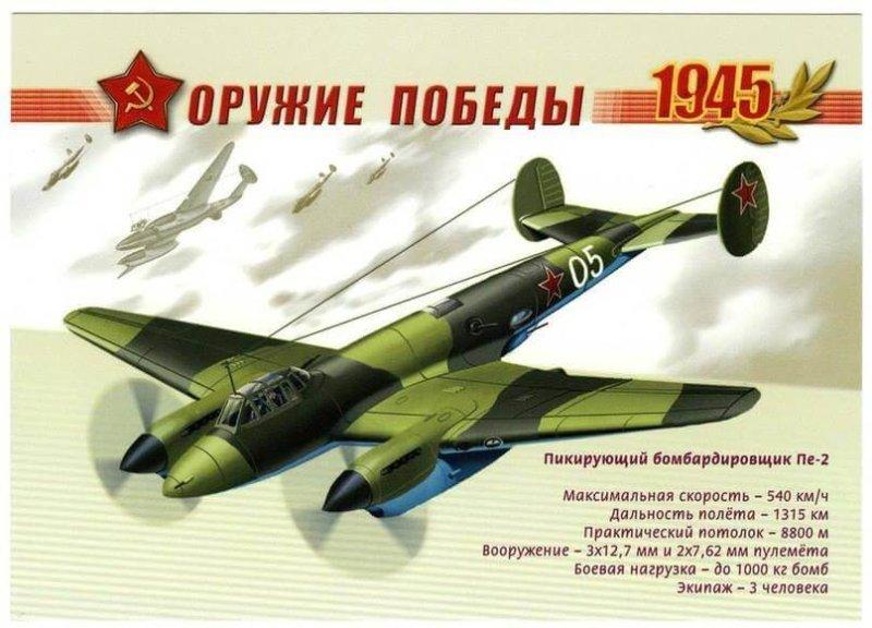 10 мая 1940 года были завершены испытания самолета ВИТ-100