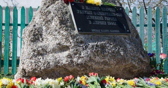12 апреля 1944 по г. Старому Крыму убито 584 человека мирных граждан