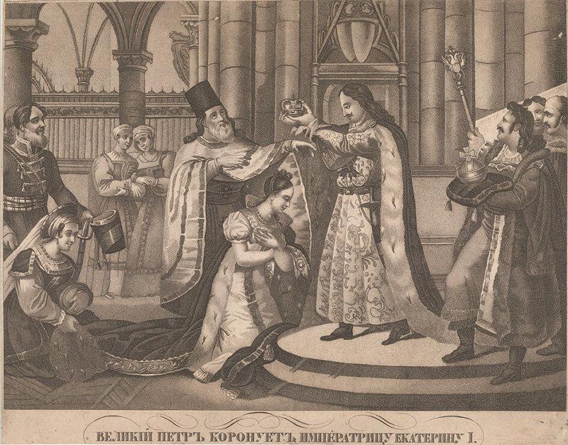 1724 - В России в качестве почетной стражи Екатерины I